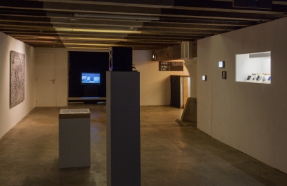 On Dedication: exhibition overview